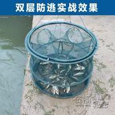 捕魚工具抓魚籠摺疊漁網捕魚網龍蝦網捕蝦籠撲魚手拋網小魚網圓形igo 衣櫥の秘密