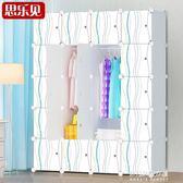 簡易衣櫃組裝塑料衣櫥臥室儲物櫃仿實木推拉門簡約現代經濟型衣櫃igo  朵拉朵衣櫥