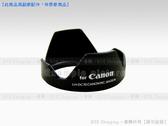 EGE 一番購】副廠  for CANON G1 X G1X專用副廠遮光罩,LH-DC70【相容原廠 可以反扣】