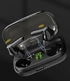 XT-01藍芽耳機 TWS 5.0 雙耳 降噪 type-c充電 無線藍牙耳機 現貨快出