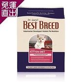 BEST BREED貝斯比 幼貓高營養配方 飼料6.8公斤 X 1包【免運直出】