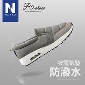 氣墊鞋.+5度C機能防潑水氣墊鞋(灰)-大尺碼-FM時尚美鞋-Neu Tral.Ginkgo