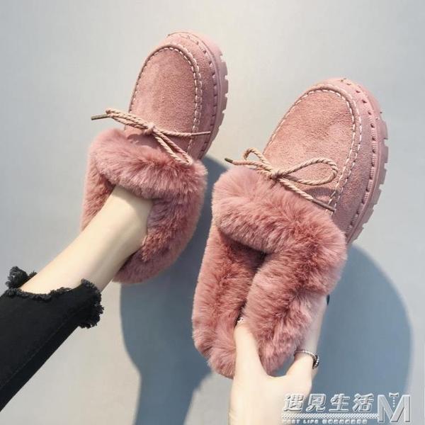 毛毛棉鞋女秋冬外穿加絨厚底保暖平底一腳蹬黑色豆豆鞋上班 聖誕節全館免運