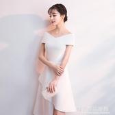 白色晚禮服裙女2019新款端莊大氣宴會一字領派對小禮服洋裝短款夏