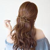 髮簪 韓國簡約星星發簪子發釵頂夾邊夾一字夾插針盤發器發夾