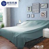 沙發防塵布蓋布 床防塵罩 防塵布遮蓋家具遮灰布防塵布家用  9號潮人館