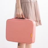 證件包 證件收納包家庭家用大容量盒多功能箱護照戶口本存折本重要文件袋特賣