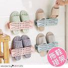 創意壁掛式可折疊立體鞋架 收納架...
