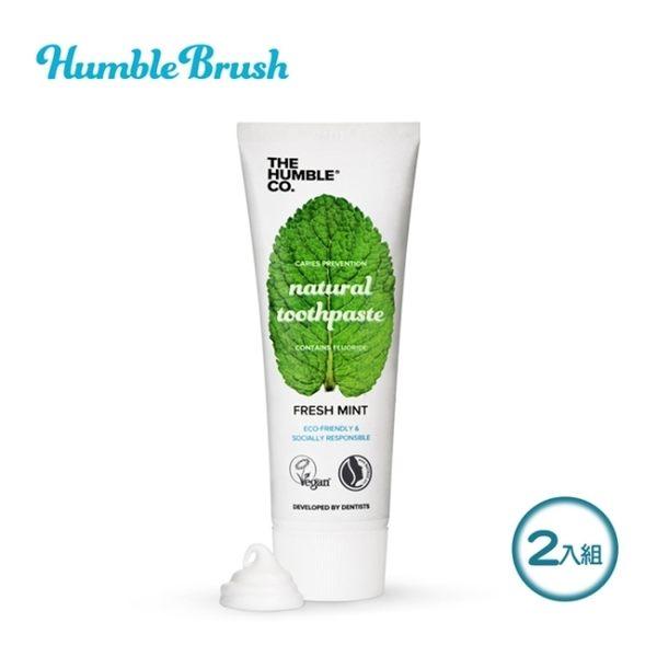 【Babytiger虎兒寶】瑞典Humble Brush 成人牙膏2入組-清新檸檬