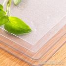 桌布桌墊加厚水晶板透明pvc軟玻璃餐橢圓形防水防燙防油免洗YYJ【凱斯盾】