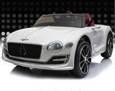 兒童電動車四輪汽車遙控玩具車可坐人小孩嬰兒帶搖擺寶寶賓利童車   mks 玫瑰女孩