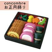 Hamee 日本 DECOLE concombre 正月新年系列 療癒公仔擺飾 (豪華年菜) 586-488341
