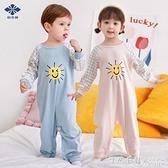 兒童連身睡衣春秋季款寶寶連身衣長袖哈衣純棉男童女童嬰兒家居服 怦然新品
