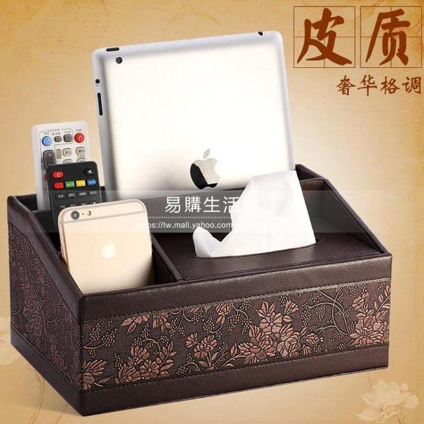 創意歐式家用抽紙盒/簡約桌面收納盒YG-13723