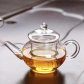 透明玻璃功夫茶具套裝家用簡約迷你泡茶壺紅茶普洱小茶杯茶碗配件88折開學季,88折下殺