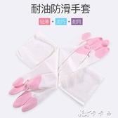日本洗碗手套洗衣服塑膠絨里乳膠膠皮橡膠耐用防水廚房家務手套 【全館免運】