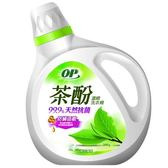 OP茶酚防蹣低敏洗衣精2000g【愛買】