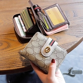 卡包小錢包一體包女士多功能折疊簡約大容量百搭短款【邻家小鎮】