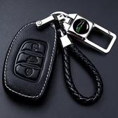 車鑰匙包 北京現代領動朗動名圖瑞納ix25悅動ix35悅納途勝汽車鑰匙包套殼扣 宜品