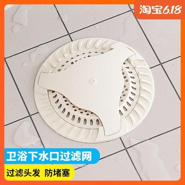 尺寸超過45公分請下宅配日本進口水槽防堵塞過濾器浴室地漏蓋頭發分離罩排水口管道過濾網