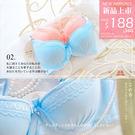 Dr.Bra內衣達人【018159】日系時尚.柔美波浪蕾絲鑲鑽集中爆乳內衣