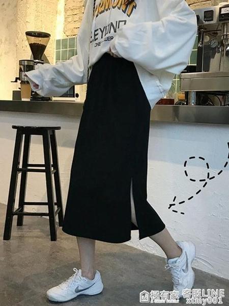 窄裙 韓版新款小黑裙中長款高腰時尚側開叉包臀半身裙女裝裙子 極有家