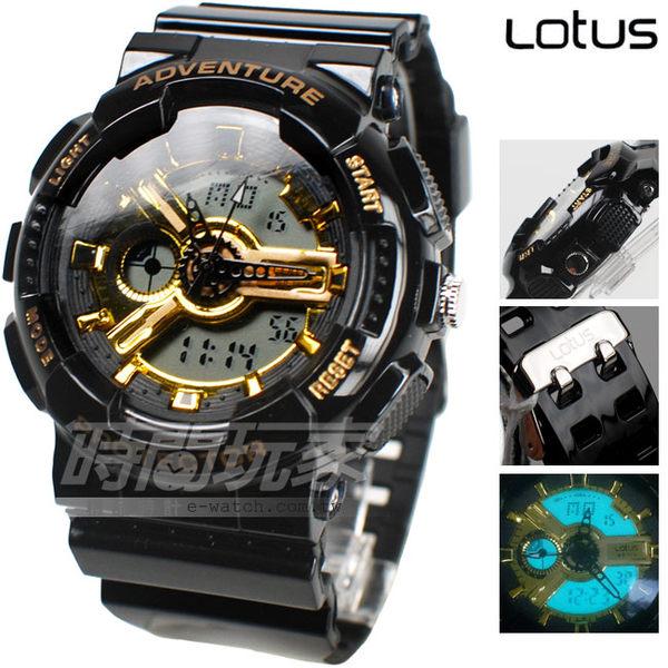Lotus 大存在感 多功能雙顯錶 電子錶 TP3163M-07黑金 男錶/女錶/中性錶/學生錶/運動錶/軍錶
