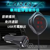 車用無線音樂伴侶 車載MP3 音樂播放器 汽車 雙USB充電器 可插TF卡 免持通話