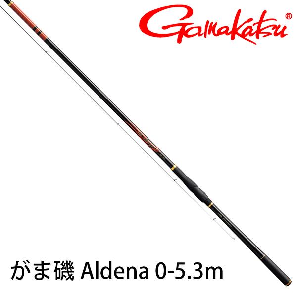 漁拓釣具 GAMAKATSU がま磯 Aldena 0-5.3m [磯釣竿]