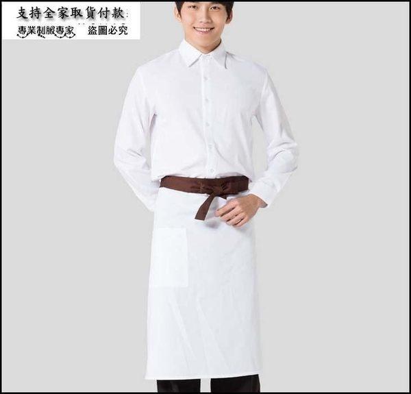 小熊居家2016新款 韓版圍裙 時尚餐廳酒店圍裙 工作服圍裙特價