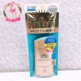 【日本 SHISEIDO】資生堂 ANESSA 安耐曬 金鑽高效防曬露 60ml 現貨 公司貨 防水