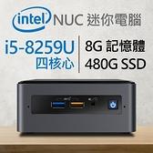 【南紡購物中心】Intel 小型系列【mini敞篷車】i5-8259U四核 迷你電腦(8G/480G SSD)