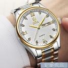 手錶男 手錶男士鋼帶情侶防水石英女錶男錶學生時尚潮機械