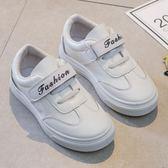 兒童運動鞋女白色童鞋男中大童休閒鞋運動鞋