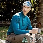 【南紡購物中心】【ATUNAS歐都納】男款Polygiene長袖排汗立領衫(A1PSCC01M藍綠)