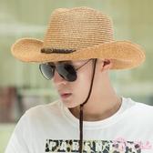 牛仔帽子男夏天遮陽帽防曬太陽帽防紫外線男士韓版草帽夏季沙灘帽