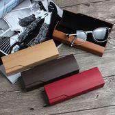 眼鏡盒  復古眼鏡盒女韓國小清新簡約個性優雅手工眼鏡盒男便攜學生  coco衣巷