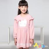 Azio女童 洋裝 蝴蝶結貓咪落肩長袖洋裝(粉) Azio Kids 美國派 童裝