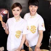 廚師長工作衣服短袖飯店廚房男女工裝中國風廚師服食堂衣服夏 童趣潮品