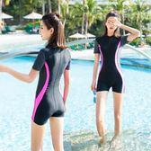 女士泳裝 新品運動款專業泳衣女保守連體游泳衣女大碼顯瘦平角半袖學生泳裝 歐萊爾藝術館