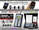 【久大電池】 DHC BTJ02 專業型 機車 電瓶測試器 12V 機車發電 / 啟動測試 (中文螢幕+內建電池規格)