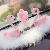 汽車內飾品擺件網紅創意個性女神款可愛高檔抖音車載裝飾女 歐韓流行館