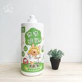 〔木酢達人〕肌膚消臭木酢液1000ml (加贈150ml隨身瓶)