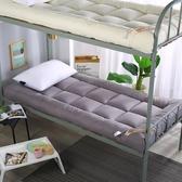 床墊床加厚90x190cm單人床褥子軟墊上下鋪墊被【英賽德3C數碼館】