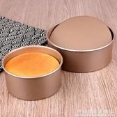 6寸8寸烤蛋糕模具活底圓形不沾烤箱用烘焙工具不黏家用烘培戚風模 科炫數位
