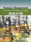二手書博民逛書店《策略管理 (Strategic Management: Com