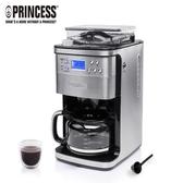 【南紡購物中心】荷蘭公主 PRINCESS 全自動研磨美式咖啡機 249406
