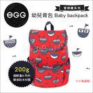 ✿蟲寶寶✿【OGG】台灣品牌-超輕量-防...