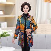 每週新品中老年女裝秋冬裝加棉衣襯衫媽媽裝薄款棉衣中長款老人小棉襖外套