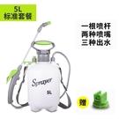 噴水壺壓力噴霧器家用手動高壓氣壓式澆花噴...